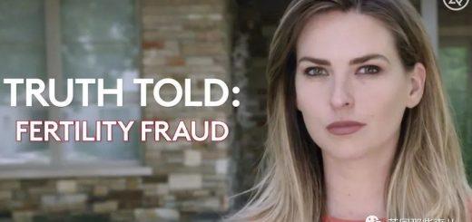 医生人工授精偷换精子等同性侵!她寻找生父的过程,改变了法律!