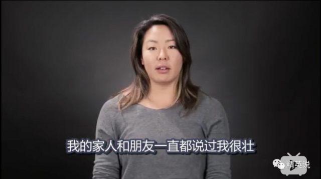 """她说""""爸爸,我再也不想当华裔了"""",这个故事在美国获12万转发38万赞,连BBC也关注了"""