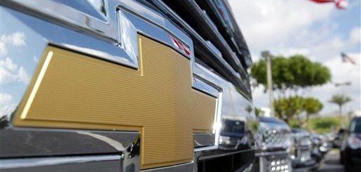 因刹车问题 GM全美召回近350万辆车 多车型受影响