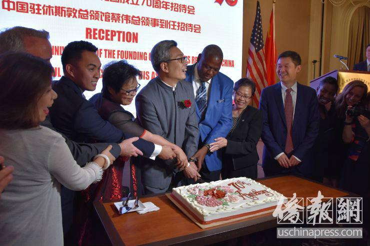 休斯敦总领馆举行庆祝中华人民共和国成立70周年招待会