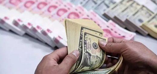 严打资金外逃,华人跨境买房被控洗钱,外汇新政一不小心就违法