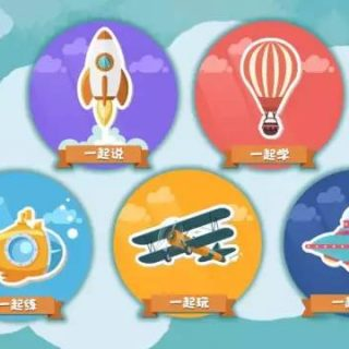 海外华人免费领!足不出户,就能让家里熊孩子学好中文~鼓掌!