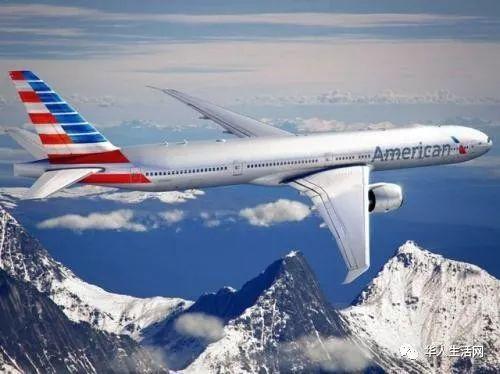 可恶!美机械师拿百人性命开玩笑,为拿加班费竟故意破坏飞机