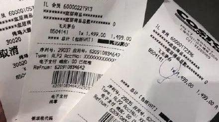 画风逆转!上海Costco在国内一个月就学精了,中秋节一招,退卡的哭了