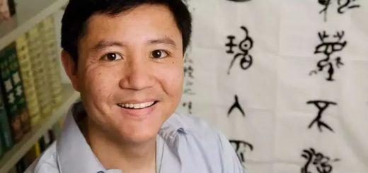 涉威胁殴打、性侵敲诈,中国留学生起诉美国华人教授!