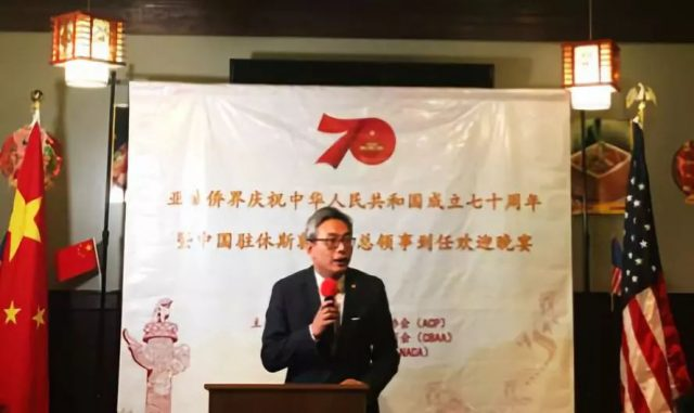 蔡伟总领事拜访佐治亚州,并与亚特兰大侨界共庆中华人民共和国成立70周年!