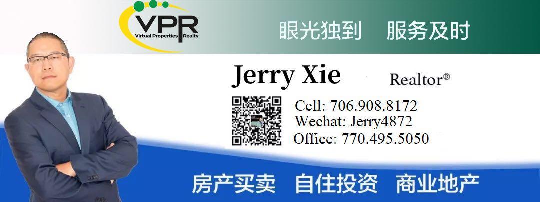 房地产经纪人 Virtual Properties Realty-Jerry Xie