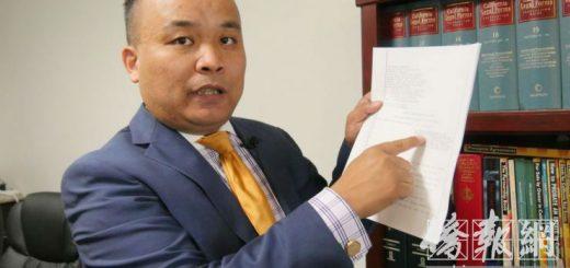 """""""假庇护""""案被重审涉案华人或面临10年牢刑"""