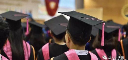 无法融入美国生活,花60万留学2年,最终回中国高考