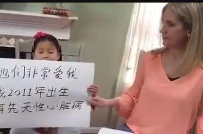 中国女童患心脏病出生便遭遗弃!在美多年仍想寻回亲生母亲