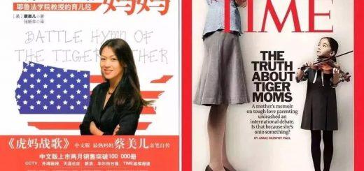 斯坦福毕业的华裔妈妈把儿子送来中国读书,最后她后悔了吗?