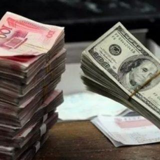 华人注意!在国内这样取钱违法,男子7天5次取1万美元,银行遭重罚