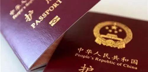 重磅新规!华侨定居国外,回国护照认证能顶身份证用