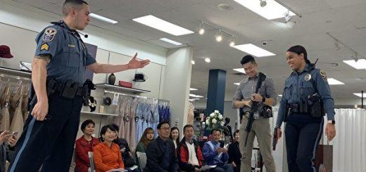 亚特兰大华人社团举办枪支讲座