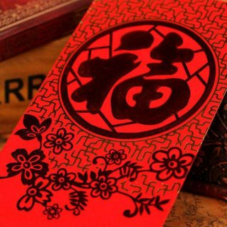 春节期间这些假红包链接要当心!
