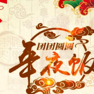 """年夜饭重在""""精神聚餐"""" 一览各国新年大餐!"""