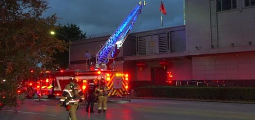 中国驻休斯敦总领事馆发生火灾 文件恐被烧毁