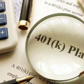 退休儲蓄有哪些退休计划可以选择呢