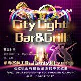 City Light Bar & Grill