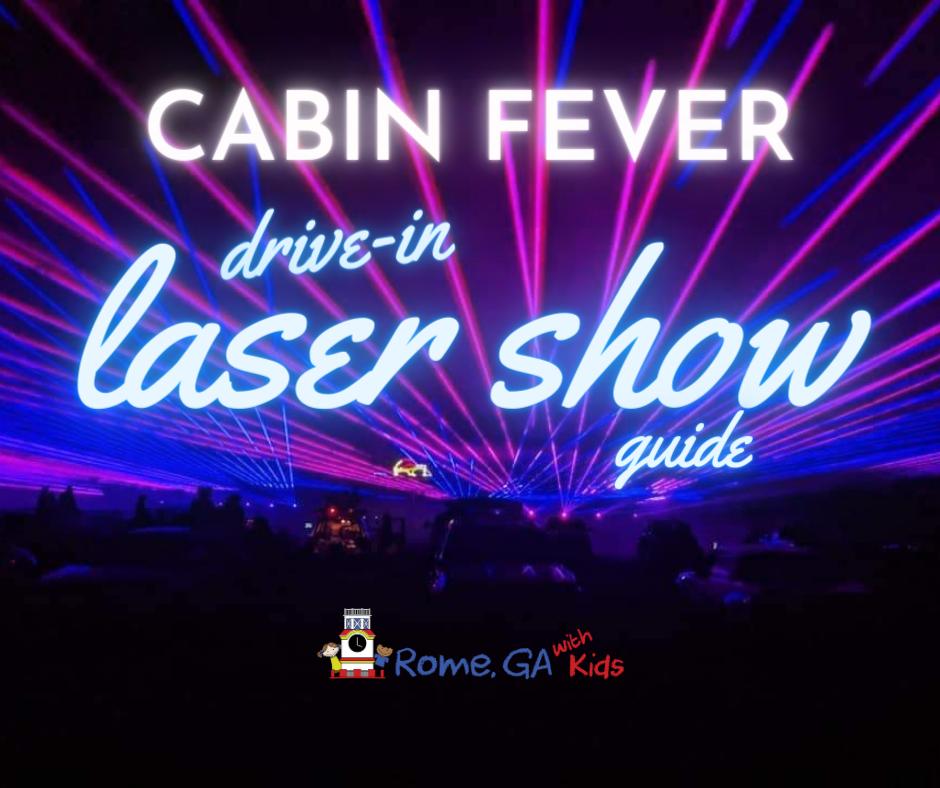 亚特兰大赛车场举办的免下车CABIN FEVER 激光秀