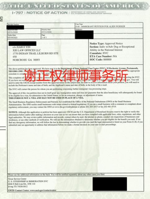 XIELAW典型案例介绍:疾控人员获得美国国家利益豁免申请批准