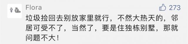 看傻! 华人大款开玛莎拉蒂 妈妈却在捡垃圾 这样的孝顺 你怎么看?