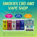 Smokies cbd and vape 电子烟商店