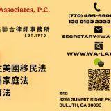 王璐律師事務所