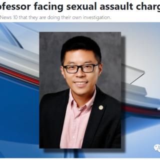 华人教授面临性侵指控,网友曝光内有案中案,生活作风早有问题